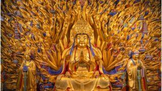 Chenrezig Mantra (Avalokiteshvara Mantra) - Lyrics, Meaning, Benefits