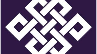 The Endless Knot (or Eternal Knot) Meaning in Buddhism