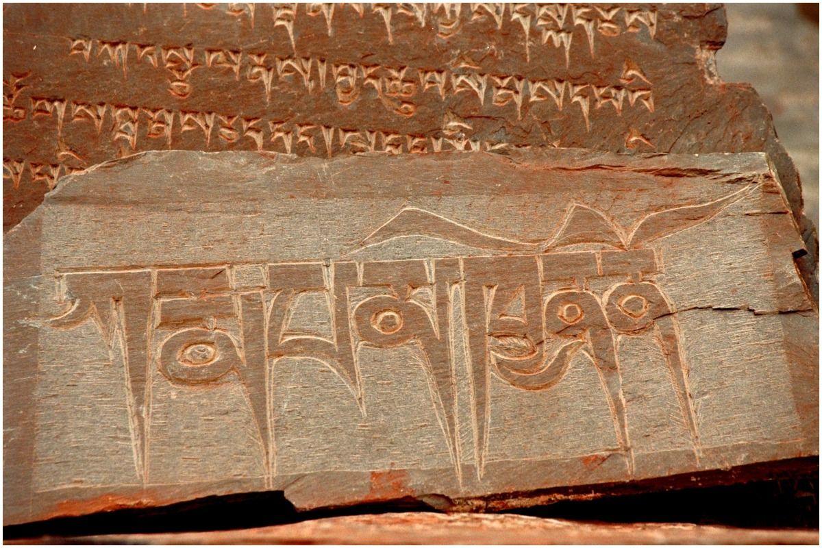Om Mani Padme Hum Mantra Benefits