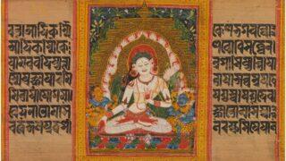 White Tara Mantra (Cintachakra) - Lyrics, Meaning, Benefits