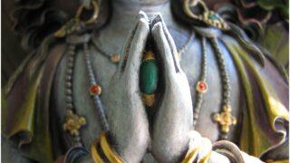 Gate Gate Paragate Parasamgate Bodhi Svaha - The Heart Sutra Avalokistesvara