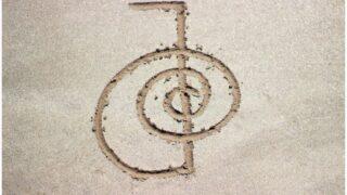 Cho Ku Rei Symbol - A Powerful Reiki Power Symbol