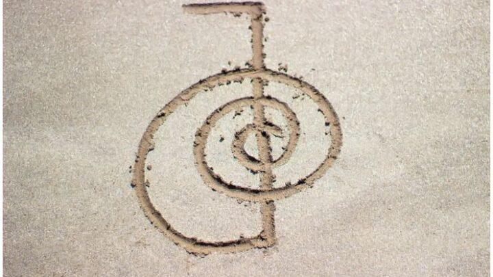 Cho Ku Rei Symbol – A Powerful Reiki Power Symbol