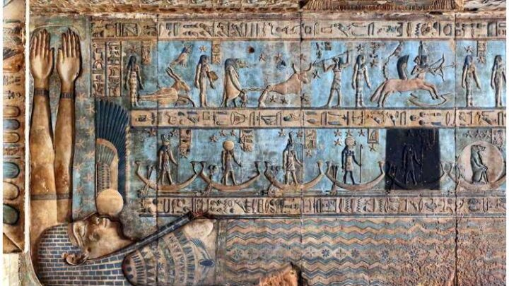 Egyptian Zodiac Signs – Dates, Meanings and Compatibility