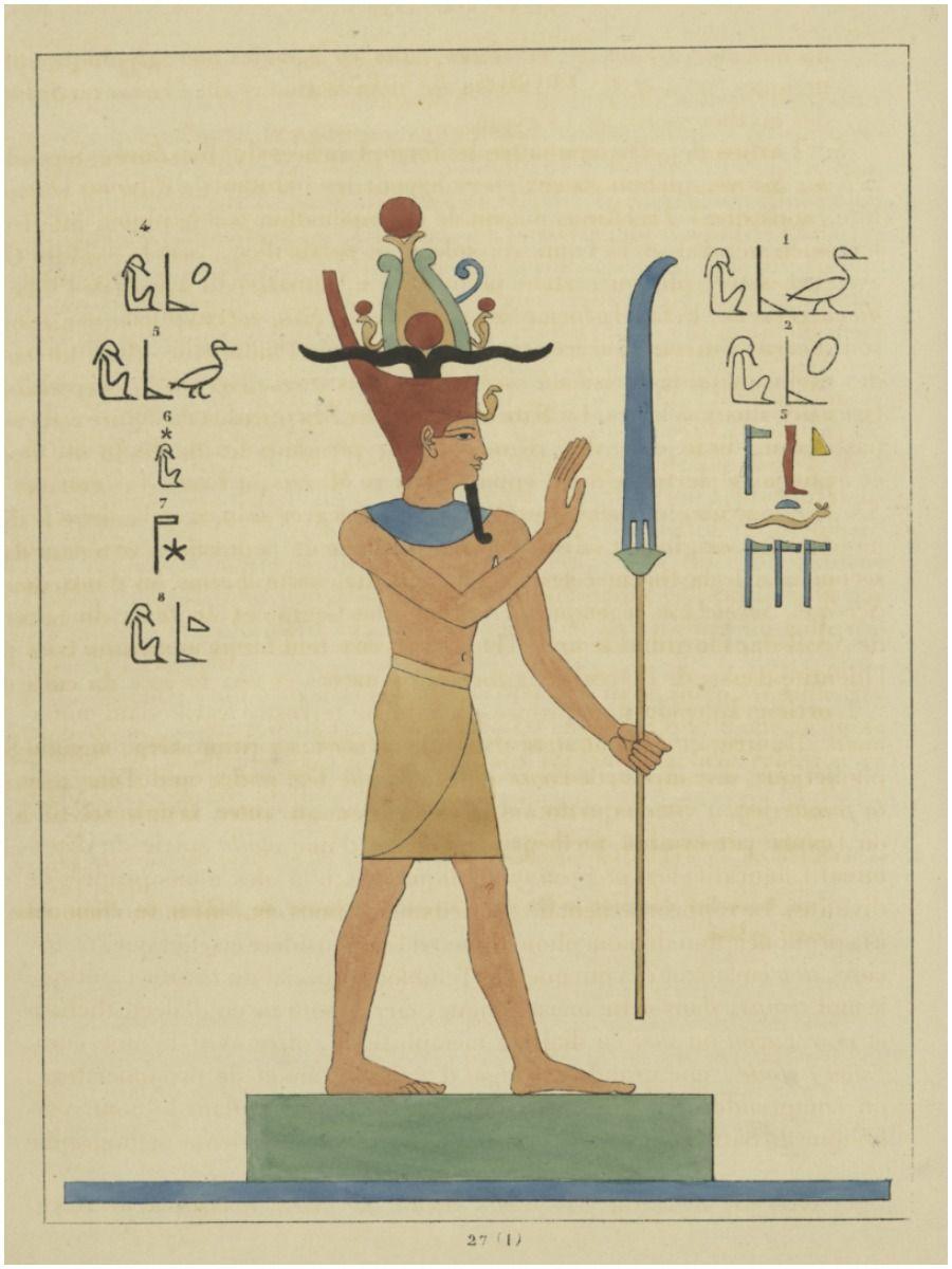 Ancient Egyptian god Geb
