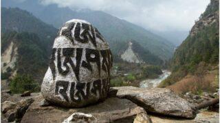 Om Mani Padme Hum Mantra Benefits, Meaning, Translation