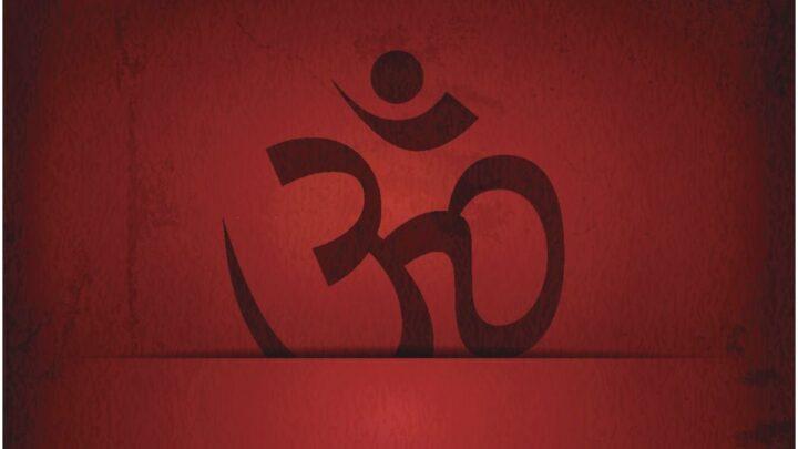 Om Sahana Vavatu (or Om Saha Navavatu) Mantra – Shanti Mantra for Peace